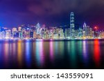 Hong Kong Skyline Night - Fine Art prints