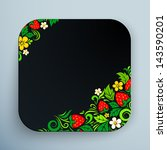 black rounded square icon with...
