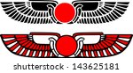 egypt sun disk  wings  re ... | Shutterstock .eps vector #143625181