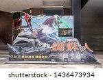 taipei  taiwan   june 27  2019  ... | Shutterstock . vector #1436473934