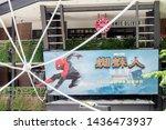 taipei  taiwan   june 27  2019  ... | Shutterstock . vector #1436473937