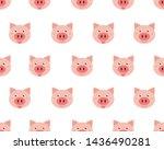 vector illustration of  cute...   Shutterstock .eps vector #1436490281