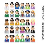 set of peoples icons | Shutterstock .eps vector #14366302