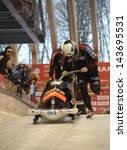 sochi  russia   february 16 ... | Shutterstock . vector #143695531