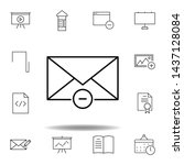 email message remove outline...