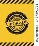 Upgrade Grunge Black Emblem...