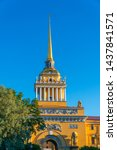 The main admiralty building is a complex of Admiralty buildings in St. Petersburg on the 2nd Admiralty Island, located on the banks of the Neva River, a significant architectural monument