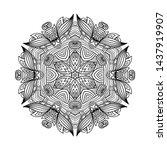 Adult Coloring Page. Mandala...
