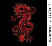 red dragon vector illustration... | Shutterstock .eps vector #1438170647