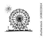 ferris wheel  sketch for your... | Shutterstock .eps vector #1438222814