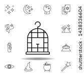 magic bird cage outline icon....