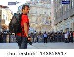 istanbul   jun 17  five labor... | Shutterstock . vector #143858917