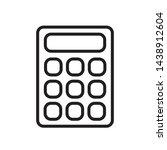calculator icon vector simple...
