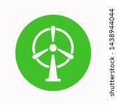 wind generator icon vector... | Shutterstock .eps vector #1438944044