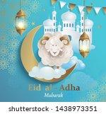 eid al adha banner.poster for... | Shutterstock .eps vector #1438973351