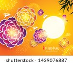 mid autumn festival. chinese... | Shutterstock .eps vector #1439076887