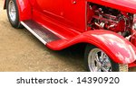 detail of classic car | Shutterstock . vector #14390920