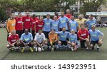 NEW YORK - JUNE 26: Soccer and basketball players pose at The Sixth Steve Nash Foundation Showdown at Sarah D. Roosevelt Park on June 26, 2013 in New York City. - stock photo