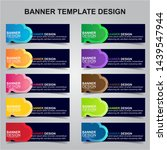 set of modern banners... | Shutterstock .eps vector #1439547944