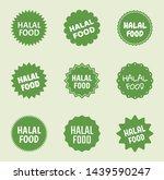 halal food icon set  islamic... | Shutterstock .eps vector #1439590247
