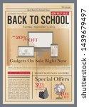 School Brochure. Education...