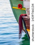 Fishing Net Hanging From A...