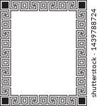 mirror frame arch vector black | Shutterstock .eps vector #1439788724
