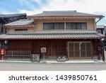 aichi  japan   21 may  2019  ...   Shutterstock . vector #1439850761