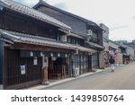 aichi  japan   21 may  2019  ...   Shutterstock . vector #1439850764