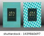 arabesque pattern vector cover... | Shutterstock .eps vector #1439860697