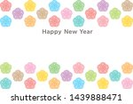 new year card with japanese... | Shutterstock .eps vector #1439888471