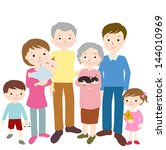 happiness family illustration | Shutterstock . vector #144010969