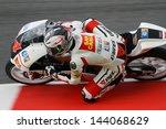Постер, плакат: Italian Honda rider Francesco