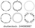 set of 6 hand draw vector... | Shutterstock .eps vector #144080887