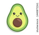 Kawaii Cute Avocado With A Smile