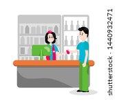 large supermarket store.... | Shutterstock .eps vector #1440932471