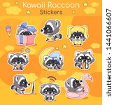 cute raccoon kawaii cartoon... | Shutterstock .eps vector #1441066607