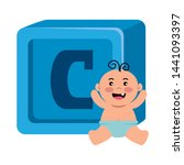 alphabet block toy with baby boy | Shutterstock .eps vector #1441093397