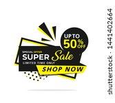sale banner template design  up ... | Shutterstock .eps vector #1441402664