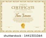 certificate. template diploma... | Shutterstock .eps vector #1441501064