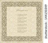 elegant vintage card | Shutterstock .eps vector #144150349