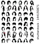 Постер, плакат: Silhouettes of hair styling vector