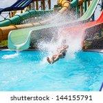 aquapark | Shutterstock . vector #144155791