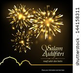 "Aidilfitri celebration background. Salam Aidilfitri literally means celebration day. Maaf zahir dan batin means ""I seek forgiveness (from you) physically and spiritually"""