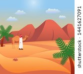 eid adha mubarak  arabian man... | Shutterstock .eps vector #1441627091