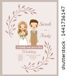 wedding invitations with cute... | Shutterstock .eps vector #1441736147
