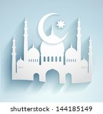 3d mosque moon and star in paper style - vector - great for ramadan backgrounds design - stock vector