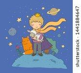a fairy tale about a boy  a... | Shutterstock .eps vector #1441884647