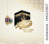 eid al adha mubarak islamic... | Shutterstock .eps vector #1442125817