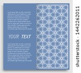 card  invitation  cover... | Shutterstock .eps vector #1442262011